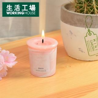【生活工場】甜蜜芬芳許願蠟燭/