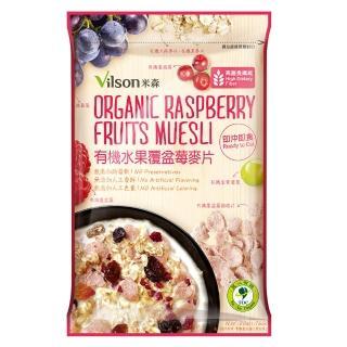 【米森】有機水果覆盆莓麥片-隨手包(50g)