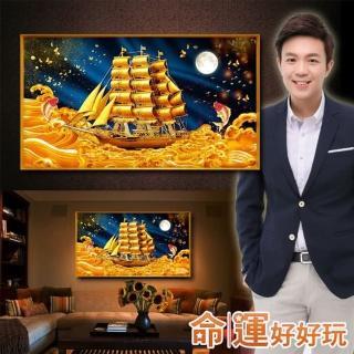 【命運好好玩】湯鎮瑋-黃金寶船晶瓷風水畫
