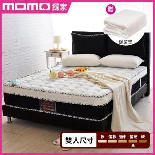 【送抗菌保潔墊】LooCa乳膠手工4.8雙簧護框硬式獨立筒床墊(雙人5尺-促銷)