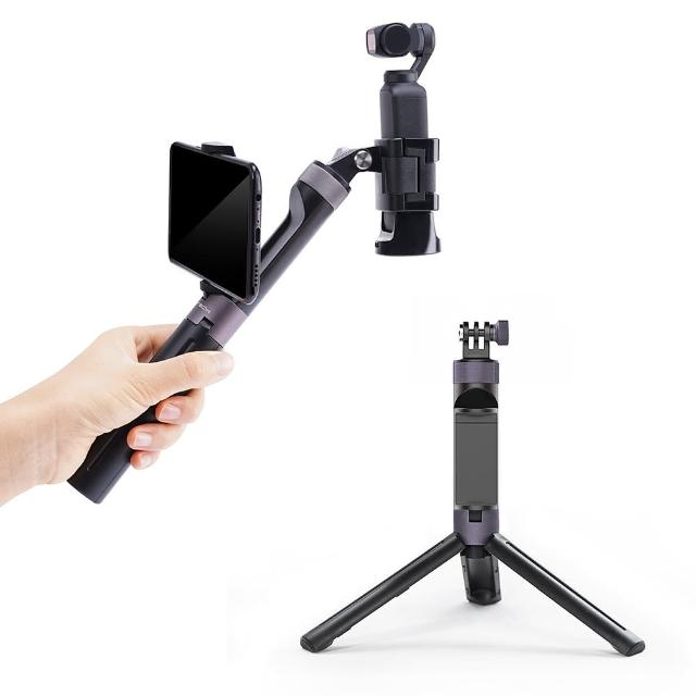 【PGYTECH】運動相機手機通用支架/手持桿/三腳架/