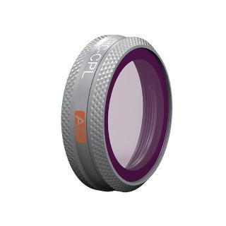 【PGYTECH】Mavic 2 Zoom 高級版MRC-CPL濾鏡