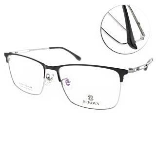 【SEROVA 光學眼鏡】俐落方框款眼鏡(黑-銀#SP366 C36)