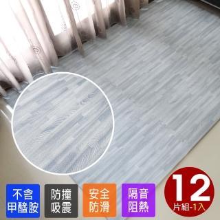 【Abuns】高級熱感厚鐵灰木紋60CM大巧拼地墊-附贈邊條(12片裝-適用1.5坪)