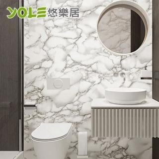 【YOLE 悠樂居】廚房自黏耐高溫防汙防油加厚壁貼-石紋200cm(5種款式)