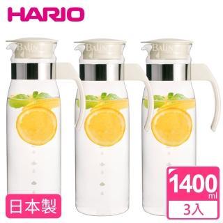 【HARIO】耐熱玻璃冷水瓶1400ml*3入組(RPLN-14OW)
