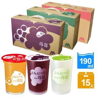 【摩斯漢堡】蒟蒻15杯/箱(葡萄/檸檬/荔枝/橘子 任選)