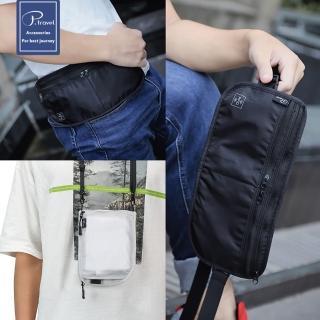 三用防搶包護照包 RFID隱形 隨身防盜 防掃描側錄 腰包掛頸包側背包 護照證件夾 旅遊收納包