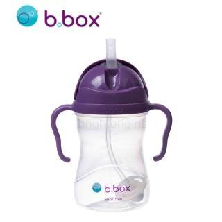 【澳洲 b.box】升級版防漏水杯(葡萄紫)