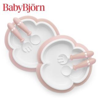 【奇哥】BABYBJORN 餐盤餐具禮盒-粉
