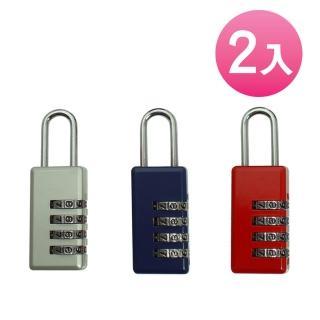 【金便利】Variable四環數字彩色變號密碼鎖 22mm 側轉式 台灣製造(變號鎖 彩色變號鎖 數字鎖 行李箱鎖)