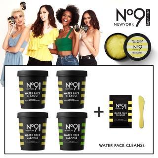 美國超模推薦NO.9天然植萃三效淨膚膜