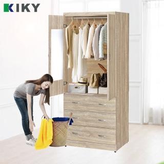 【KIKY】宇野免組裝3x7附鏡衣櫃-梧桐/胡桃/雪松(美背處理)