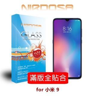 【NIRDOSA】滿版全貼合 小米9 鋼化玻璃 螢幕保護貼
