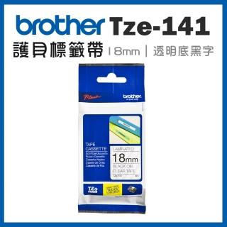 【brother】TZe-141★護貝標籤帶 18mm 透明底黑字(速達)