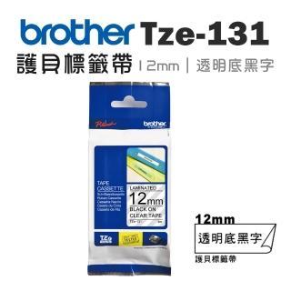 【brother】TZe-131★護貝標籤帶