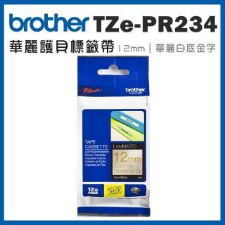 【brother】TZe-PR234★華麗護貝標籤帶 12mm 華麗白底金字(速達)