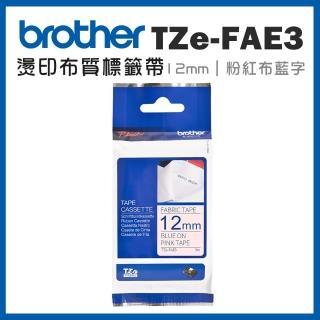 【brother】TZe-FAE3★燙印布質標籤帶 12mm 粉紅布藍字(速達)