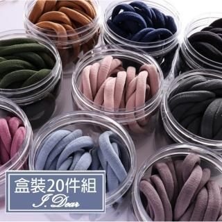 【I.Dear】韓國網紅粉藍色系純色髮圈髮束20件組合盒裝(5色)