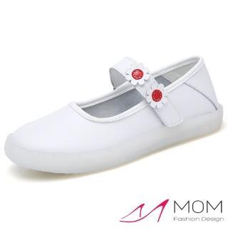 【MOM】真皮舒適輕量透氣果凍軟底護士鞋(白)