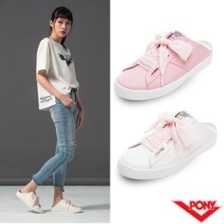 【PONY】TOP STAR浪漫緞帶休閒懶人穆勒鞋 小白鞋 拖鞋 涼鞋 女  雙色