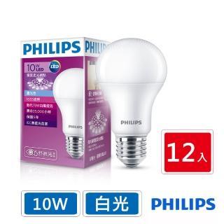 【Philips 飛利浦】LED廣角燈泡 10W 1055流明 6500K 全電壓 白光(12顆入)