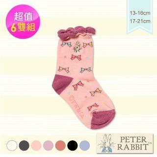 【PETER RABBIT 比得兔】提花精繡童襪6件組(高質感專櫃精品)