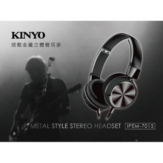 【KINYO】頭戴式可折疊金屬立體聲耳機麥克風(耳機麥克風)