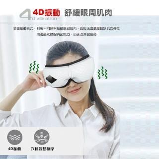 【Smart bearing智慧魔力】感應式氣囊揉捏按摩 熱敷舒壓音樂眼罩OA-27(石墨烯材質/感應式/流行)