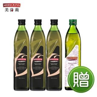 【西班牙美洛莉】碧卡答特級冷壓初榨橄欖油(500mlX3贈葡萄籽油X1)