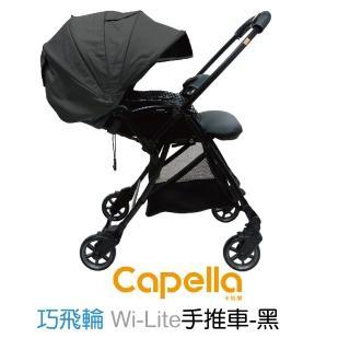 【Capella】巧飛輪雙向手推車S-201(綠色/亮紅色/黑色/黃色)
