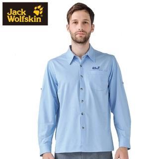 【Jack wolfskin 飛狼】男 彈性長袖排汗襯衫(淺藍)