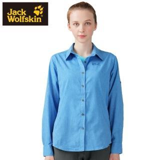 【Jack wolfskin 飛狼】女 長袖排汗襯衫(藍色)