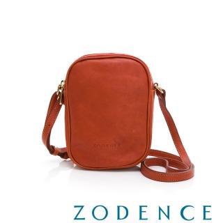 【ZODENCE 佐登司】RELAX系列義大利植鞣革直式皮夾包(紅)