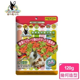 【Pet Village】PV鼠兔用綜合幾何造型磨牙餅 160g