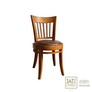 【吉迪市柚木家具】實木皮革坐墊圓形休閒椅/餐椅