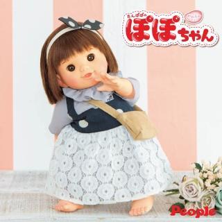 【POPO-CHAN】可愛妹妹POPO-CHAN(娃娃全新改版!!)