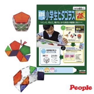 【People】高年級益智磁性積木(小學5、6年級-STEAM教育玩具)