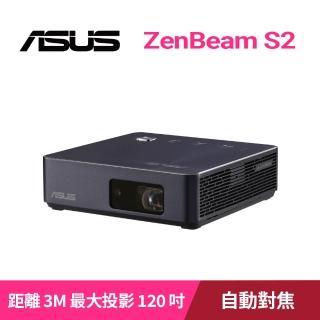【ASUS 華碩】S2 LED 高清掌上型無線投影機(500 流明)