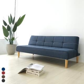 【BN-Home】Chris克里斯日式風格雙人沙發A2022021(沙發/沙發床/布沙發)