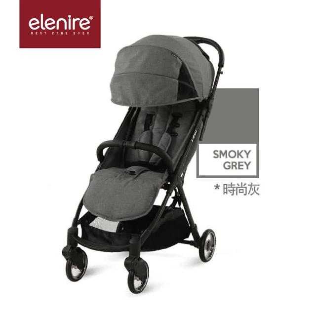 【elenire】Leni 韓國最新可登機單手秒收輕便手推車(預購杯架、推車收納包)