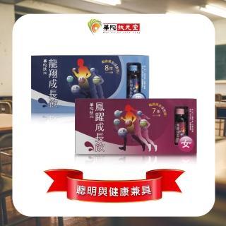 【華陀扶元堂】聰明成長飲-任選1盒(6瓶/盒)