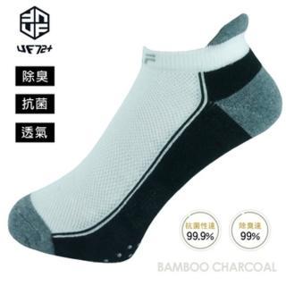 【UF72+】UF5711elf精梳棉三跟止滑氣墊加厚單車船襪/6入組(除臭/氣墊襪/機能襪/止滑/單車船襪)