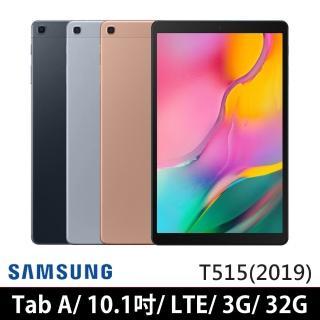 【SAMSUNG 三星】Galaxy Tab A 10.1 2019 LTE T515