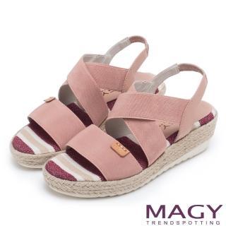 【MAGY】夏日時尚舒適 鬆緊帶牛皮編楔型拖涼鞋(粉紅)