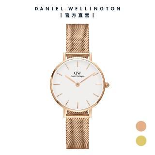 【Daniel Wellington】DW 手錶 官方旗艦店 28mm玫瑰金框 Classic Petite 香檳金米蘭金屬錶