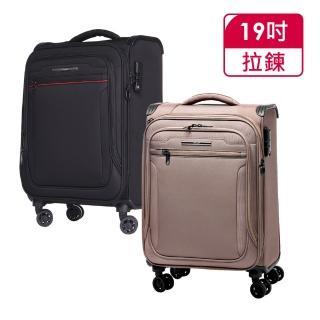 【Verage 維麗杰】19吋 風格時尚系列登機箱(4色可選)