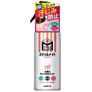 【日本白元】衣物香氛 汗漬預防噴霧 145ml