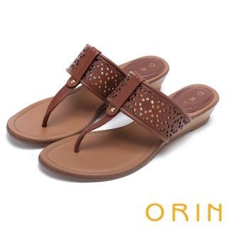 【ORIN】夏日風情 造型簍空牛皮夾腳楔型拖鞋(棕色)
