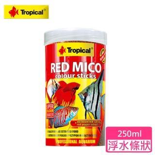【Tropical】高蛋白增艷浮水條狀飼料(250ml)